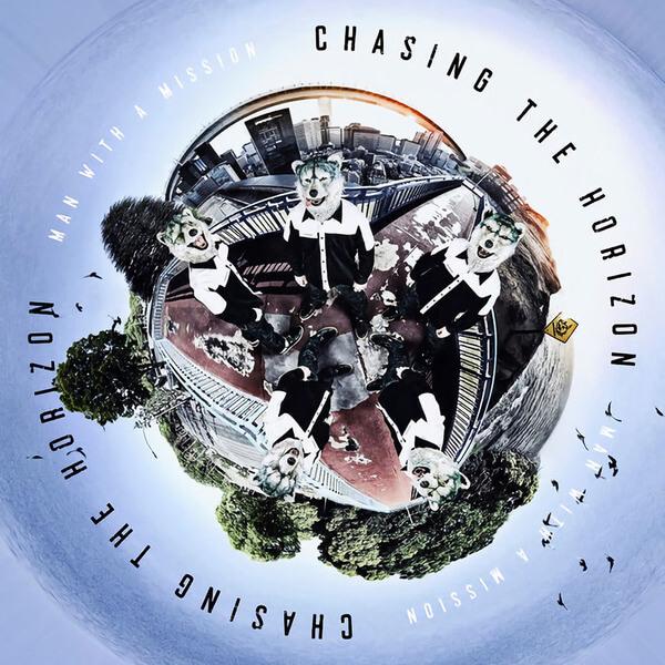 Download Chasing the Horizon Lossless, Mp3