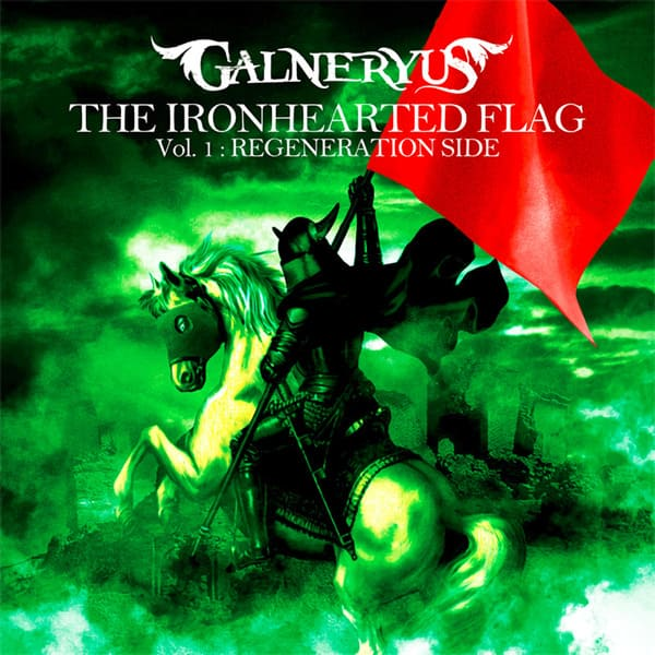 Download The Ironhearted Flag Vol.1: Regeneration Side Lossless, Mp3