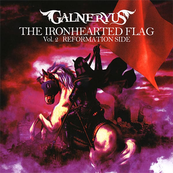 Download The Ironhearted Flag Vol.2: Regeneration Side Lossless, Mp3