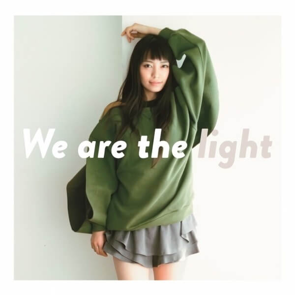 Download We are the light Flac, Lossless, Hi-res, Aac m4a, mp3
