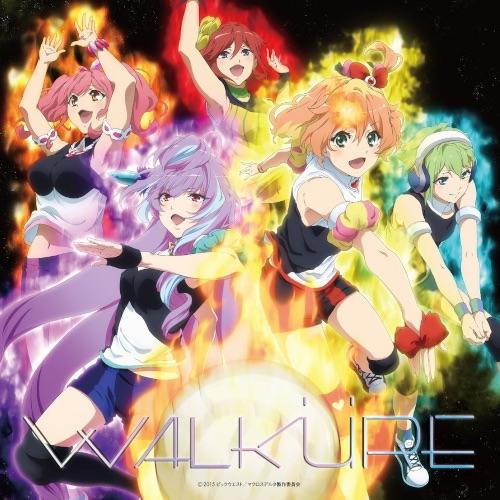 ワルキューレ - TVアニメーション「マクロスΔ」ボーカルアルバム Walkure Attack! rar