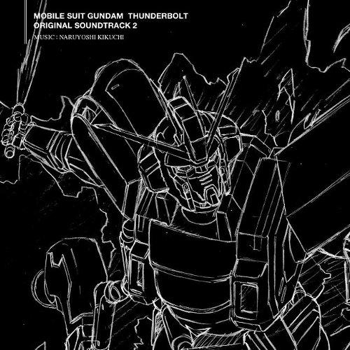オリジナル・サウンドトラック「機動戦士ガンダム サンダーボルト」2/菊地成孔 rar
