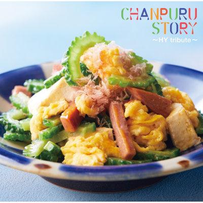 V.A. - CHANPURU STORY ~HY tribute~ rar