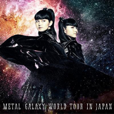 BABYMETAL - METAL GALAXY WORLD TOUR IN JAPAN rar