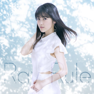 石原夏織 - Ray Rule rar