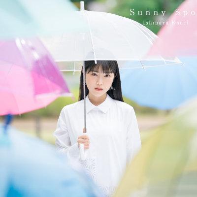 石原夏織 - Sunny Spot rar