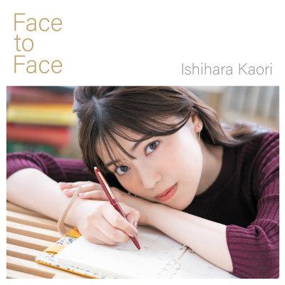 石原夏織 - Face to Face rar