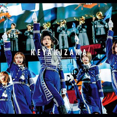 欅坂46 - 欅共和国2019 rar