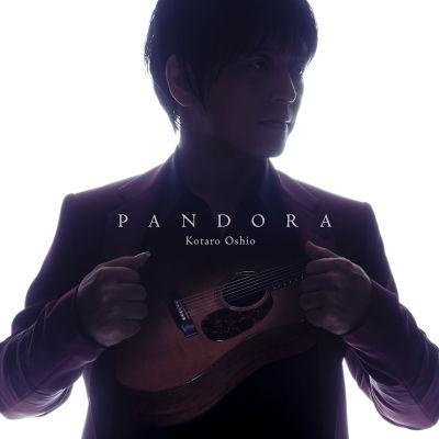 押尾コータロー - PANDORA rar