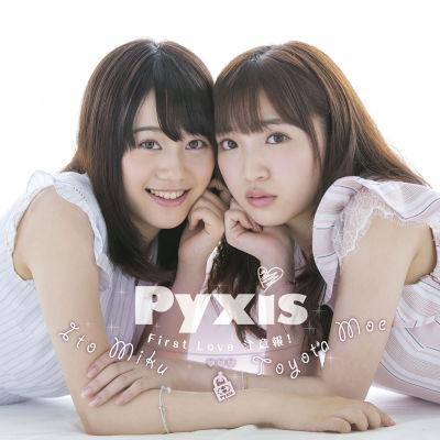 Pyxis - First Love 注意報! rar