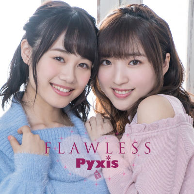 Pyxis - FLAWLESS rar