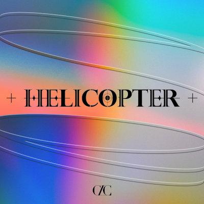 CLC - HELICOPTER rar