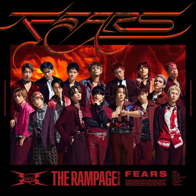 THE RAMPAGE from EXILE TRIBE - LIVIN' IT UP rar
