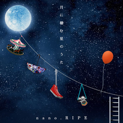 nano.RIPE - 月に棲む星のうた ~nano.RIPE 10th Anniversary Best~ rar