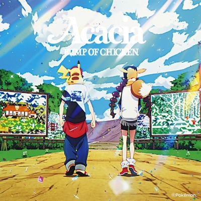 BUMP OF CHICKEN - アカシア rar
