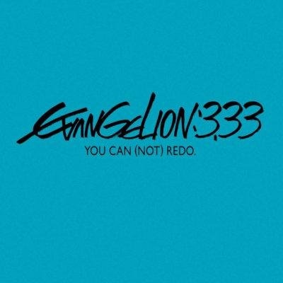evangelion:3.0 you can (not) redo original sound track rar