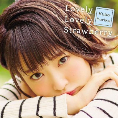 久保ユリカ - Lovely Lovely Strawberry rar