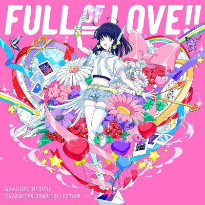中島愛 - キャラクターソング・コレクション「FULL OF LOVE!!」 rar