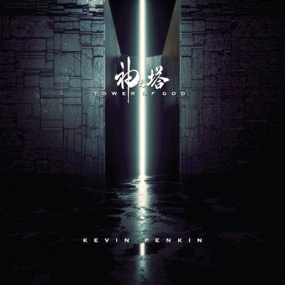 TOWER OF GOD 『神之塔』 Original Soundtrack rar