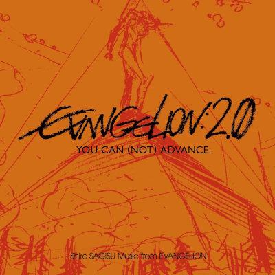 evangelion:2.0 you can (not) advance original sound track【2014HR Remaster Ver.】 rar