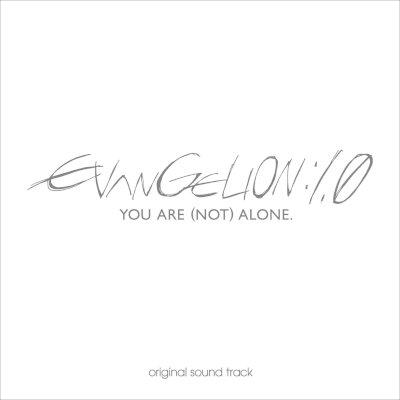 evangelion:1.0 you are (not) alone original sound track【2014HR Remaster Ver.】 rar