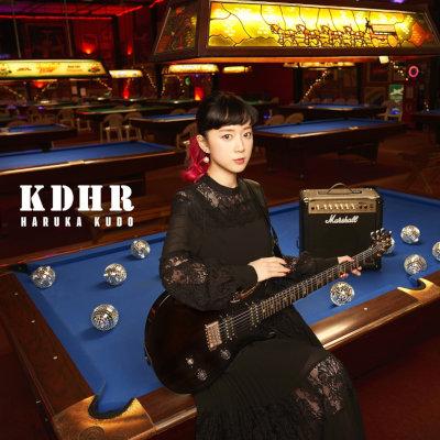 工藤晴香 - KDHR rar