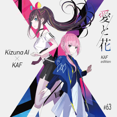 Kizuna AI×KAF