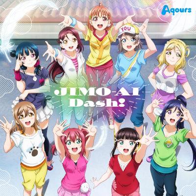 [Album] Aqours – JIMO-AI Dash! [FLAC + MP3 320 / WEB]