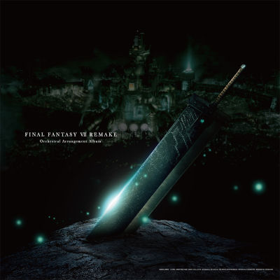 V.A. - FINAL FANTASY VII REMAKE Orchestral Arrangement Album rar