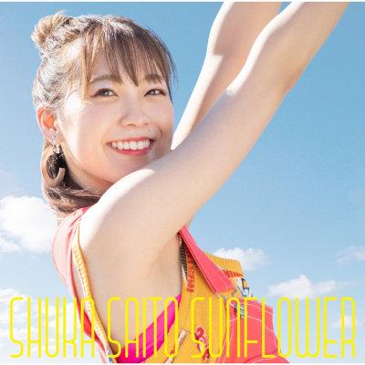 斉藤朱夏 - SUNFLOWER rar