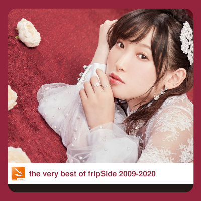 fripSide - the very best of fripSide 2009-2020 rar