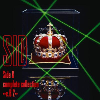 シド - Side B complete collection ~e.B 2~ rar