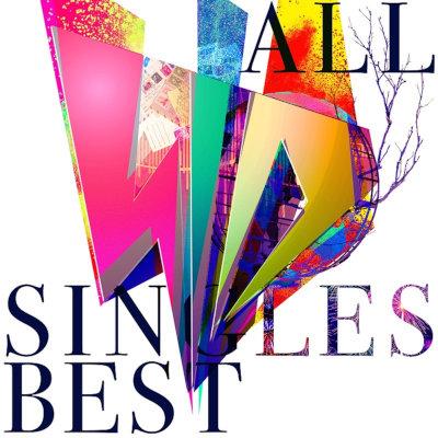 シド - ALL SINGLES BEST rar