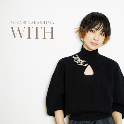 中島美嘉 - WITH rar