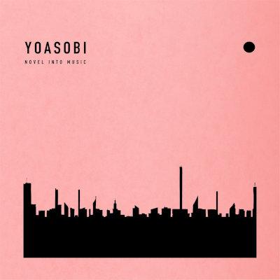 YOASOBI - THE BOOK rar