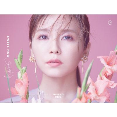 宇野実彩子 (AAA) - Sweet Hug rar