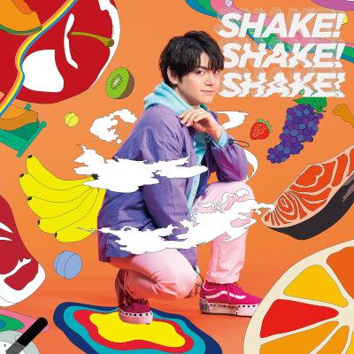 内田雄馬 - SHAKE!SHAKE!SHAKE! rar