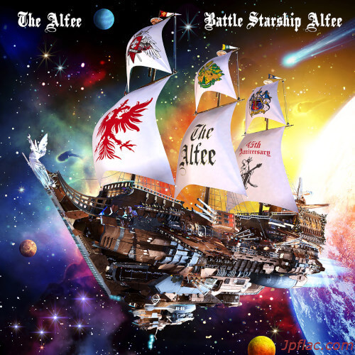 THE ALFEE - Battle Starship Alfee rar