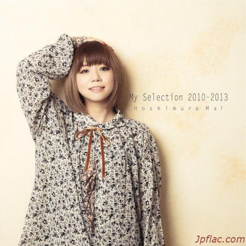 星村麻衣 - My Selection 2010-2013 rar