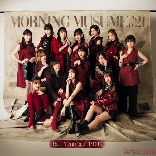 モーニング娘。'21 - 16th~That's J-POP~ rar