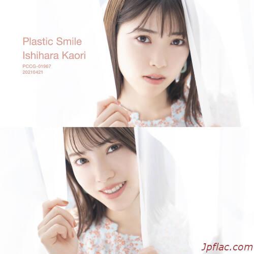 石原夏織 - Plastic Smile rar
