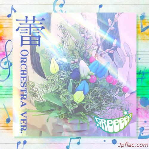 GReeeeN - 蕾 (Orchestra ver.) rar