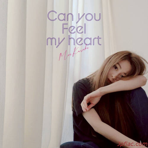 倉木麻衣 - Can you feel my heart rar