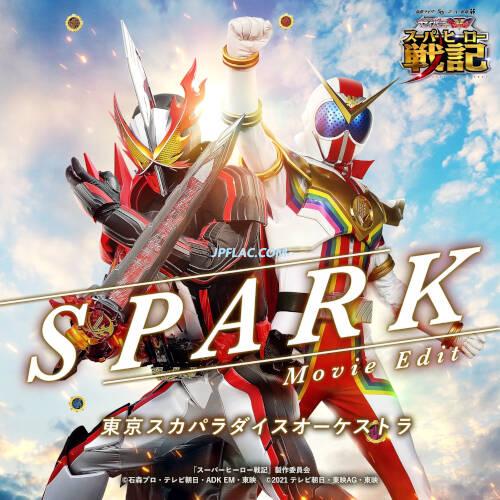 東京スカパラダイスオーケストラ – SPARK Movie Edit [FLAC + MP3 320 / WEB]