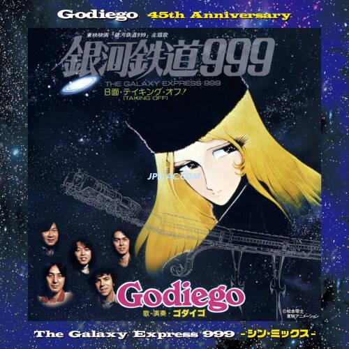 Download GODIEGO - 銀河鉄道999 ~シン・ミックス~ rar