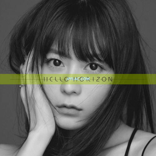 Download 水瀬いのり - HELLO HORIZON rar
