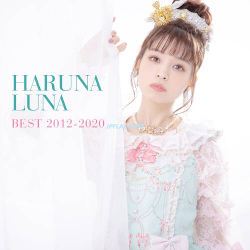 Download 春奈るな - HARUNA LUNA BEST 2012-2020 rar